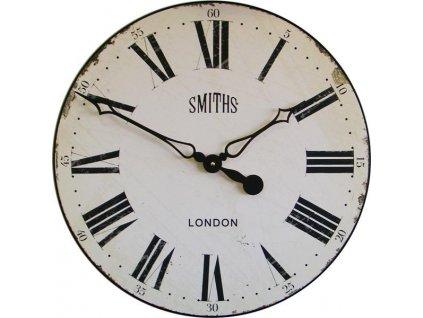 Gal Smiths White